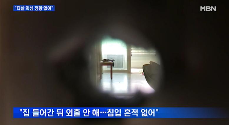 (사진)열쇠 구멍으로 고인 자택 내부 취재도.png